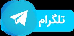telegram bazimania